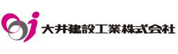 【大井建設工業】口コミ評判・特徴・坪単価格|2021年