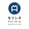 【モリシタ・アット・ホーム】評判・口コミ・価格・坪単価・特徴
