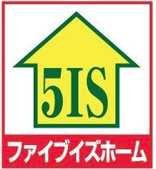 【ファイブイズホーム】口コミ評判・特徴・坪単価格|2021年