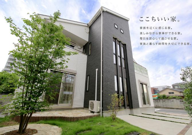 ジャパンホームの展示場・モデルハウス・キャンペーン