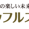 【ラッフルズホーム】評判・口コミ・価格・坪単価・特徴