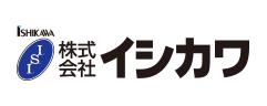 【株式会社イシカワ】口コミ評判・特徴・坪単価格|2021年