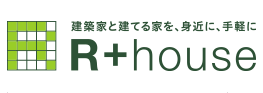 【R+house-アールプラスハウス】口コミ評判・特徴・坪単価格|2021年
