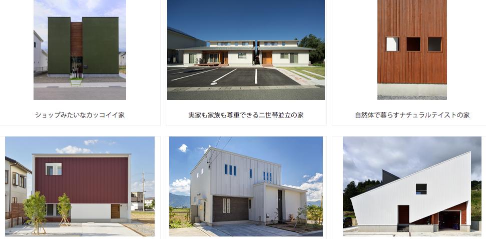 AGEING HOUSE(エイジングハウス)の商品ラインアップ