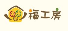【福工房】口コミ評判・特徴・坪単価格|2020年