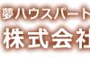 【匠建】口コミ評判・特徴・坪単価格|2020年