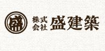 【盛建築】口コミ評判・特徴・坪単価格|2021年