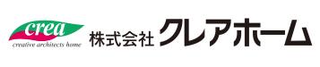 【クレアホーム】口コミ評判・特徴・坪単価格|2020年