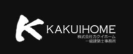 【カクイホーム】口コミ評判・特徴・坪単価格|2020年