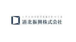 【道北振興】口コミ評判・特徴・坪単価格|2021年