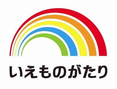 【いえものがたり】口コミ評判・特徴・坪単価格|2021年