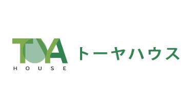 【トーヤハウス】口コミ評判・特徴・坪単価格|2021年