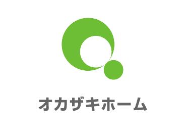 【オカザキホーム】口コミ評判・特徴・坪単価格|2021年