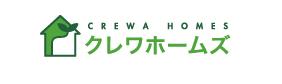 【クレワホームズ】口コミ評判・特徴・坪単価格|2021年