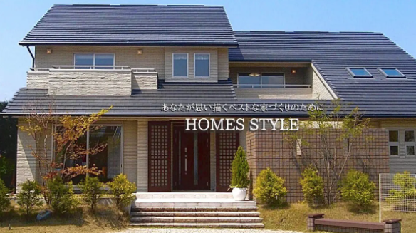 新日本ホームズの商品ラインアップ