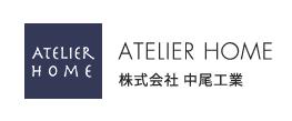 【アテリアホーム】口コミ評判・特徴・坪単価格|2021年