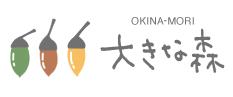 【大きな森|永井工業】口コミ評判・特徴・坪単価格|2021年