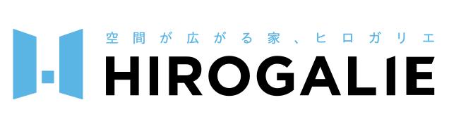 【HIROGALIE-ヒロガリエ】口コミ評判・特徴・坪単価格|2021年
