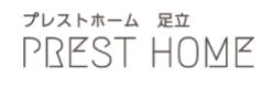 【プレストホーム】口コミ評判・特徴・坪単価格|2021年