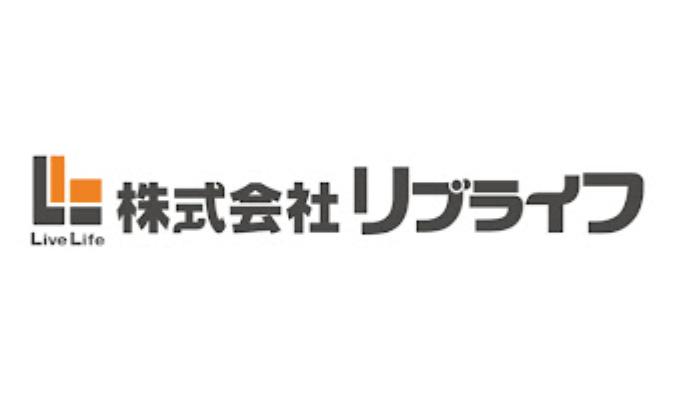 【リブライフ】口コミ評判・特徴・坪単価格|2021年
