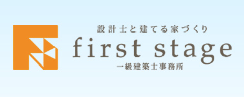 【ファーストステージ】口コミ評判・特徴・坪単価格|2021年