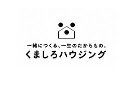 【くましろハウジング】口コミ評判・特徴・坪単価格 2021年