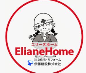 【エリーヌホーム】口コミ評判・特徴・坪単価格|2021年