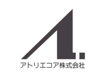 【アトリエコア建築設計事務所】口コミ評判・特徴・坪単価格 2021年
